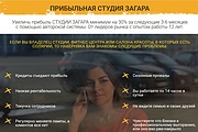 Создам лендинг на вордпресс быстро 69 - kwork.ru