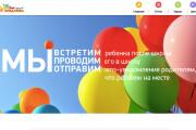 Скопирую Landing page, одностраничный сайт и установлю редактор 183 - kwork.ru