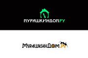 Создам 2 варианта логотипа + исходник 219 - kwork.ru