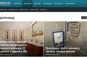 Создам сайт с парсингом материалов 6 - kwork.ru