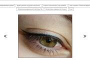 Недорого, доработаю или внесу изменения в ваш сайт, лендинг 19 - kwork.ru