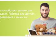 Доработка верстки и адаптация под мобильные устройства 61 - kwork.ru