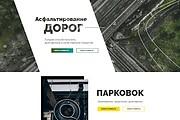 Дизайн продающего лендинга для компании 34 - kwork.ru