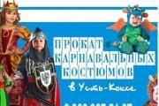 2 варианта визитки + исходник 15 - kwork.ru