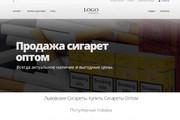 Создам интернет-магазин парфюмерии и косметики на Opencart 9 - kwork.ru