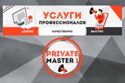 Обложка + ресайз или аватар 93 - kwork.ru