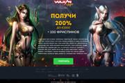 Сделаю адаптивную верстку HTML письма для e-mail рассылок 104 - kwork.ru