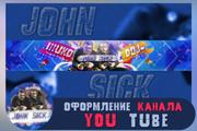 Шапка для Вашего YouTube канала 129 - kwork.ru
