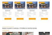 Уникальный дизайн сайта для вас. Интернет магазины и другие сайты 353 - kwork.ru