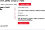 Скопировать Landing page, одностраничный сайт, посадочную страницу 105 - kwork.ru