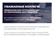 Html-письмо для E-mail рассылки 131 - kwork.ru