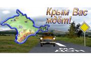 Создам объёмный логотип по эскизу 23 - kwork.ru