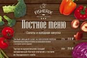 Создам флаер 120 - kwork.ru