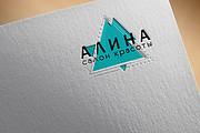 Создам 3 варианта логотипа 140 - kwork.ru