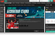 Конвертирую Ваш сайт в удобное Android приложение + публикация 107 - kwork.ru