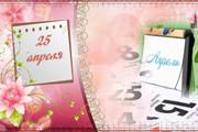 Поздравление девушке с Днем рождения 22 - kwork.ru