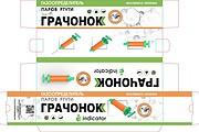 Создам дизайн простой коробки, упаковки 99 - kwork.ru