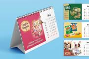 Дизайн календаря 32 - kwork.ru