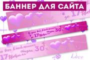 Продающий Promo-баннер для Вашей соц. сети 42 - kwork.ru