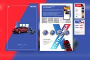 Оформление презентации товара, работы, услуги 121 - kwork.ru