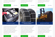 Сайт под ключ. Landing Page. Backend 370 - kwork.ru