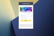 Грамотно опубликую приложение на Google Play на ВАШ аккаунт 46 - kwork.ru