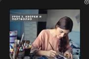 Верстка электронных книг в форматах pdf, epub, mobi, azw3, fb2 43 - kwork.ru