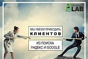 Сделаю качественный баннер для web и печати 28 - kwork.ru