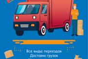 Дизайн плакатов, афиш, постеров 17 - kwork.ru