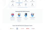 Дизайн одного блока Вашего сайта в PSD 174 - kwork.ru