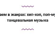 Platforma LP Creatium Сайт под ключ 73 - kwork.ru