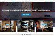 Профессиональный интернет-магазин под ключ премиум уровня 44 - kwork.ru