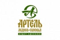 Рукописный логотип в стиле леттеринг 60 - kwork.ru