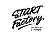 Рукописный логотип в стиле леттеринг 57 - kwork.ru