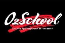 Рукописный логотип в стиле леттеринг 52 - kwork.ru