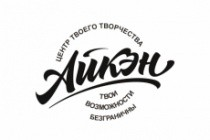Рукописный логотип в стиле леттеринг 65 - kwork.ru