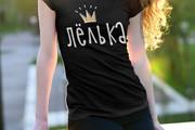 Футболка. Брендирование, создание индивидуального образа 33 - kwork.ru