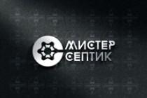 Создам уникальный логотип 44 - kwork.ru