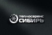 Создам уникальный логотип 42 - kwork.ru