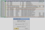 Макрос или формула Excel 21 - kwork.ru