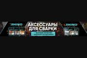 Оформление youtube канала 128 - kwork.ru
