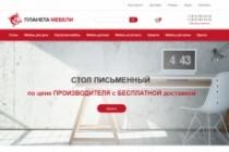 Адаптивная верстка сайта по дизайн макету 71 - kwork.ru