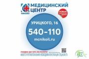 Наружная реклама 146 - kwork.ru