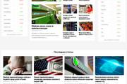 Создам красивый адаптивный блог, новостной сайт 43 - kwork.ru