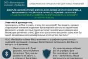 Сделаю ежедневник, планнер 11 - kwork.ru