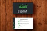 3 варианта дизайна визитки 132 - kwork.ru