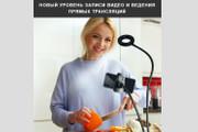 Качественная копия лендинга с установкой панели редактора 134 - kwork.ru