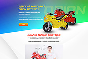 Дизайн страницы Landing Page - Профессионально 145 - kwork.ru