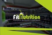 Разработаю логотип + подарок 362 - kwork.ru