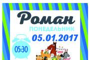 Дизайн метрики и плаката на выписку 19 - kwork.ru